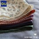 GU極優女裝內褲(7件裝)柔軟舒適親膚女士三角內褲日系328320