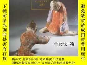 二手書博民逛書店【罕見】1999年Summer Exhibition of Ch