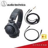 【金聲樂器】鐵三角 Audio-Technica ATH-PRO500MK2 DJ專業監聽耳機