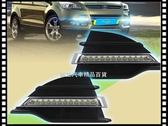 【車王小舖】福特 Ford Kuga 霧燈改裝 保桿改裝 電鍍銀外框 日行燈 晝行燈