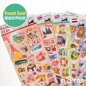 Norns 【日貨環遊世界貼紙】日本 泰國 美國 拍立得 照片 行事曆 手帳 裝飾貼紙
