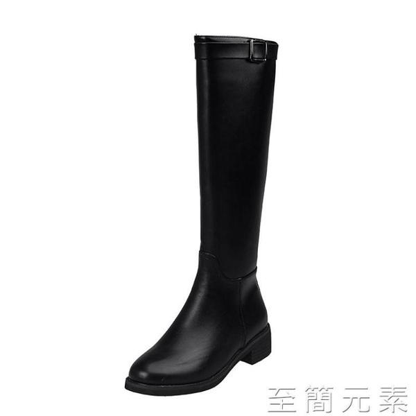 秋冬平底靴女皮靴長靴單靴粗跟圓頭加絨高筒騎士靴長筒靴軍靴 至簡元素