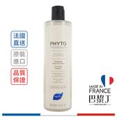 PHYTO 聰明平衡洗髮精 400ml【巴黎丁】2020法國最新增量版