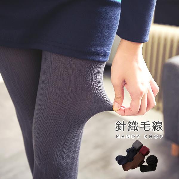 *蔓蒂小舖孕婦裝*【M6208】台灣製.韓風時尚細麻花孕婦專用厚褲襪.甜美五色可任選