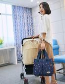 媽咪包 媽咪包小號手提包時尚多功能單肩斜背包輕便外出媽媽包母嬰包 珍妮寶貝