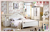 【大熊傢俱】杏之韓 HE010韓式田園床架 歐式雙人床 鄉村風 公主床 法式床 床架 雙人床 田園風