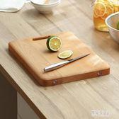 懶角落 木質砧板切菜板廚房刀板家用實木案板搟面板水果砧板 DR12807【彩虹之家】