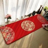 結婚慶用品地毯婚房佈置裝飾創意婚禮喜慶新房喜字浪漫臥室腳墊 伊衫風尚