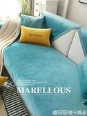 沙發墊四季通用防滑坐墊子全包萬能沙發套罩北歐簡約靠背墊蓋布巾『橙子精品』