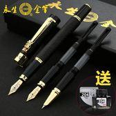 鋼筆 永生鋼筆三筆頭禮盒裝彎尖美工筆書法練字成人學生用龍頭鋼筆辦公