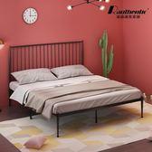 床架 北歐簡約鐵藝床雙人床1.8米 網紅鐵床單人床1.2米金色鐵床架1.5米 傾城小鋪