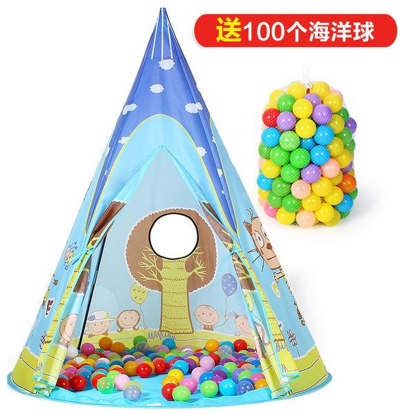 遊戲帳篷印第安帳篷兒童室內遊戲屋嬰兒小帳篷玩具屋戶外家用送100個海洋球