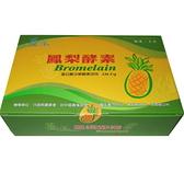 薑之軍 鳳梨酵素(30包/盒) 『適合全家食用營養品』