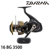 漁拓釣具 DAIWA 16 BG 3500 (紡車捲線器)