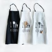 日式圍裙家用廚房防水防油可愛日系韓版北歐風做飯罩衣純棉女時尚