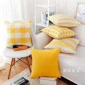 北歐客廳沙發抱枕套現代簡約黃色靠枕檸檬黃大號靠墊正方形