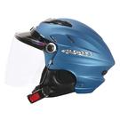 【東門城】ZEUS ZS125E 素色(消光寶藍)半罩式雪帽