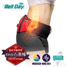 《晶宴》石墨烯 動力式熱敷墊 護腰 WDGH327