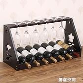 實木酒架擺件展示創意歐式紅酒架葡萄酒瓶架子倒掛紅酒杯架擺件 NMS創意新品