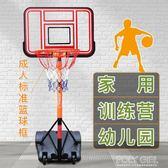 籃球架 兒童籃球架 可升降行動室內家用戶外訓練落地式投籃玩具標準籃筐 ATF polygirl