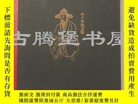 二手書博民逛書店【毛邊本】1929年英文 美國出版罕見1版1印 Tu Fu: Wanderer and Ministrel Und