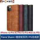 【默肯國際】Fierre Shann 樹皮紋 iPhone 12 Pro/12 Pro Max錢包支架款 磁吸側掀 手工PU皮套保護殼