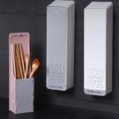 筷籠 防塵廚房收納盒按壓式筷子簍壁掛式家...