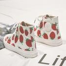 草莓板鞋高幫帆布鞋女百搭韓版學生小白鞋i...