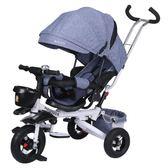 售完即止-多寶熊折疊兒童三輪車寶寶腳踏車可躺嬰幼兒手推車1-3-5歲童車庫存清出(5-8S)