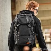 背包男雙肩包女旅行包戶外登山包超大容量旅遊包出差短途行李書包(速度出貨)