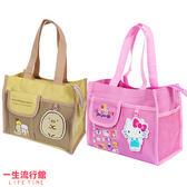 Hello Kitty 角落生物 凱蒂貓 正版 多功能方型便當袋 手提肩背袋 野餐袋 補習袋 B19115