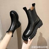 馬丁靴女2020新款百搭韓版英倫風中筒靴厚底切爾西短靴女 聖誕節鉅惠