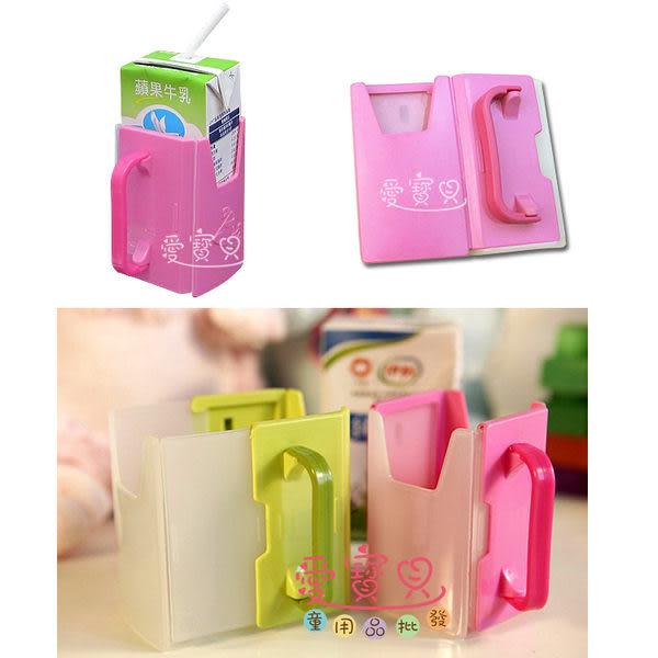 ◎愛寶貝◎R124002出口日本牛奶盒架水杯架可伸縮