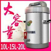 商用豆漿機早餐現磨無渣加熱大容量免過濾多功能全自動磨漿米糊機 ATF LOLITA