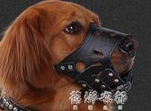 狗狗嘴套狗口罩防咬防叫器大型犬止吠器防亂吃金毛寵物狗罩狗套  蓓娜衣都