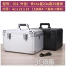 加厚鋁合金工具箱大號帶鎖金屬收納箱子儀器儀表展示手提箱帶隔層 3C優購