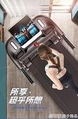 鑫友M7跑步機家用款小型多功能超靜音折疊迷你家庭室內健身房專用 (橙子精品)