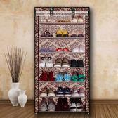 鞋櫃(七層)-簡易DIY加厚防潮帆布鞋架6色73fu7【時尚巴黎】