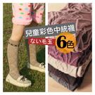 超可愛 愛心花紋兒童彩色中統襪《半統襪/造型襪/兒童棉襪》