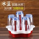 玻璃杯 耐熱無鉛果汁杯 威士卡杯 酒杯 茶杯 彩色玻璃 水杯套裝 維科特3C