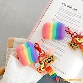 彩虹airpods pro保護套1/2/3代蘋果無線藍牙耳機套硅膠殼女【小獅子】