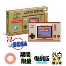 任天堂 GAME&WATCH 超級瑪利歐兄弟 迷你掌機 + Sega 鑰匙圈 35周年
