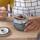 燉盅參盅陶瓷隔水燉甜品燕窩燉罐蒸雞蛋羹碗帶蓋勺酒店例湯煲蒸盅【潮咖地帶】