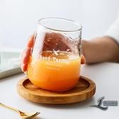 2個裝 家用透明慕斯杯大肚杯子玻璃水杯牛奶果汁咖啡杯玻璃杯【邻家小鎮】