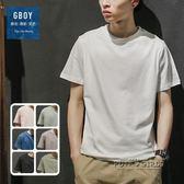 潮流T恤男短袖日系純色簡約百搭打底上衣青年半袖棉體恤