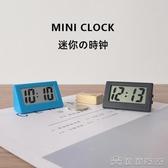鬧鐘 迷你時鐘桌面上小鬧鐘數字電子日本簡約學生學習考研靜音小巧便攜 俏俏家居