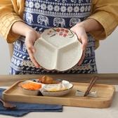 全館83折日式陶瓷三格盤餐具早餐盤創意小菜盤子家用分格餐盤菜盤兒童分餐