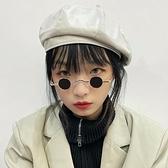 超小框圓形復古墨鏡男女款迷你小圓框太子鏡漢奸眼鏡嘻哈太陽鏡 嬡孕哺 免運