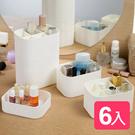 《真心良品》小魔女化妝小物收納盒6入組