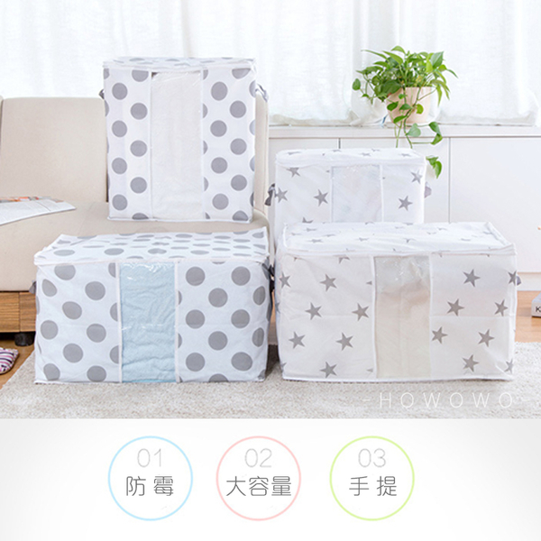 棉被收納袋 無印風大容量整理袋 衣物棉被收納箱 ZE9029